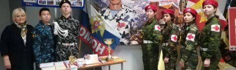 Патриотческий клуб имени Рыжикова А.А. на итогах Года консолидации