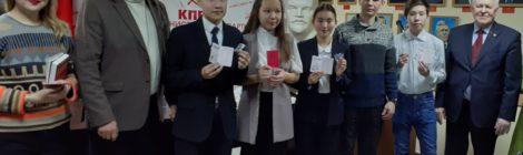 Учащимся 26 школы вручили комсомольские билеты